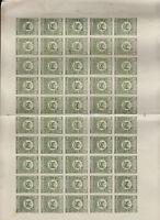 Armenia 1920 3r mint Sheet of 39 imperf . la42