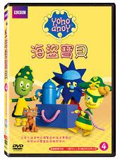 BBC: Yoho Ahoy Volume 4 TAIWAN DVD REGION 3 ENGLISH