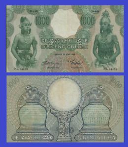 NETHERLANDS INDIES 1000 GULDEN 1938 UNC - Reproduction