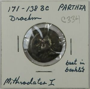 C334 Parthia, AR Drachm of Mithradates I, Bust in Bashlik, 171-138 BC D