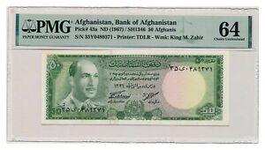 AFGHANISTAN banknote 50 Afghanis 1967 PMG grade MS 64 EPQ Choice Uncirculated
