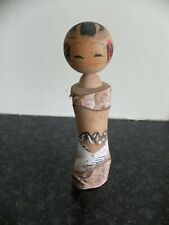 Vintage Japanese birch tree painted kokeshi doll - no 2