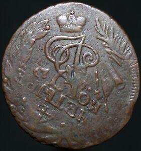 Russia Catherine II 2 Kopeks Overstruck 4 Kopeks 'Rare' | Copper | KM Coins