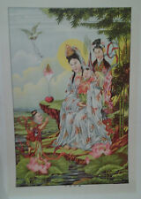 AFFICHE ANCIENNE SCENE CHINOISE CHINE CHINA ASIE ASIA  SHANGHAI 1950 / 55