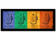Islamic Calligraphy on Framed Canvas:FOUR QULS -19x8 -Art/Decor Mothers Day Gift
