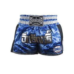 Sandee Supernatural Power Shorts Blue Carbon Silver Black Muay Thai Kickboxing