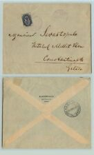 Russia Levant 1905 cover used Metelin - Constantinople offices in Turkish. f6971