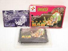 Contra versandkostenfreien Artikel ref/9354 Famicom Nintendo Japan Spiel FC