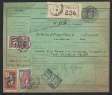 Tunisia 10c parcel card used 1926 with Colis Postaux stamps