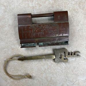 Vintage Antique Brass Hardware Pod lock Asian With Key Working