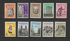 YEMEN 10 timbres neufs 1961 découvertes de Mareb  /T3005