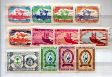 SAUDI ARABIA Sc 274-85 NH issue of 1963 - 3 GREAT SETS