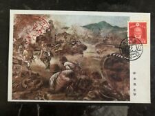 1942 Japan Picture Patriotic Postcard Cover Ww2 Battle Scene Tanks