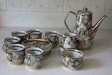 Vintage Chodziez Poland Porcelain Luster Tea Set Cups Saucers Teapot