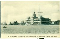POSTCARD EGYPT PORT SAID LL 70