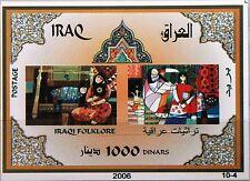 IRAQ IRAK 2007 Block 114 Folklore Frau mit Kind Women Children Costumes MNH