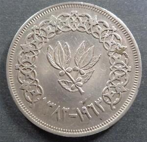 Yemen, Silver 1 Riyal, 1963, toned