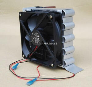 WT1232S1F single fan S-bend micro-channel air-cooled condenser