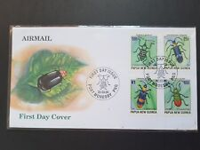 1996 Papua New Guinea INSECTS FDC CLEAN
