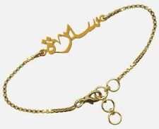 Handmade GOLD PLATED Name Bracelet inscribe ANY NAME of your choice in ARABIC