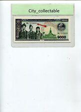 WORLD BANK NOTE - 2003 MYNMAR 1000 NICE NO. HA7273222  # B130