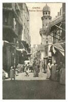 Antique printed postcard Cairo Native Street with figures