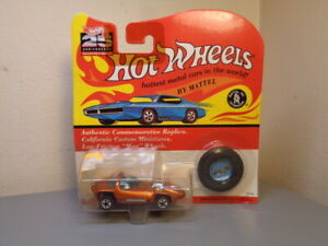 HOT WHEELS REDLINE CHINA VINTAGE SILHOUETTE MINT ON CARD