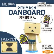 Yotsuba&! DANBO Mini Figure Sumo Wrestler Japan Omiyage Danboard
