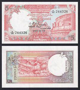 Sri Lanka 5 rupees 1982 FDS/UNC  C-08