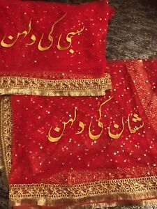 Nikah dupetta Personalised Red With Any Name In Arabic/Urdu Net Fabric