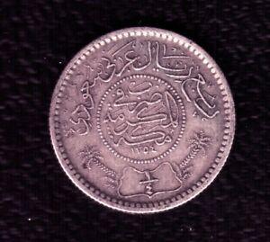 SAUDI ARABIA 1/4 QIRSH 1354 SILVER