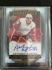 2017-18 Tim Hortons Signatures Anthony Mantha Detroit Red Wings SP odds 1:7200