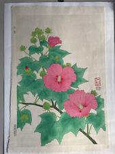 "Japanese Woodblock ""Fuyo"" Flower Uchida Art NIzaburyou Ito"