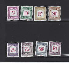 SEYCHELLES SC #J11-J18  1980  POSTAGE DUE MINT NEVER HINGED  FREE USA SHIPPING