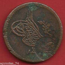 EGYPT - OTTOMAN , 10 PARA COUNTER MARKED SULTAN ABDUL MEJID 1255 ( VA ) ,, RARE