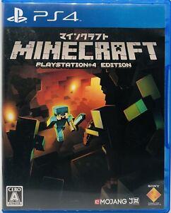 Sony PlayStation 4 PS4 Minecraft Japan Version US Seller