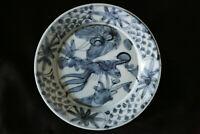Assiette en porcelaine épaisse Epoque Ming Chine, vers 1600 / Plate Ming period