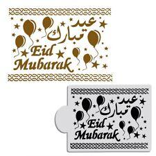 Eid Mubarak Decoration Cake Printing Stencil Baking Pastry Fondant Cake Tools