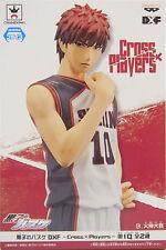 Taiga Kagami DXF Figure Cross Players Vol.1 Anime Kuroko's Basketball Kuroko