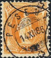 SUISSE / SWITZERLAND / SCHWEIZ - Mi.58A 20c orange p.11-3/4 - used PESEUX 1886