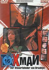 DVD NEU/OVP - Taxman - Der Steuerfahnder von Brooklyn - Joe Pantoliano
