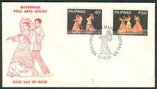 1982 Philippines BAYANIHAN FOLK ART CENTER First Day Cover