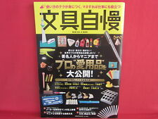 Popular Stationery Japanese Collection Book