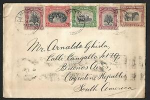 NORTH BORNEO LAHAT DATU TO ARGENTINA MULTIFRANKED COVER 1936 VERY SCARCE