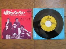 """THE ROLLING STONES I Wanna Be Your Man JAPAN 7"""" HIT-323 RARE 2nd Sleeve 370YEN"""