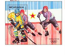 BLK00338 Nicaragua hockey block