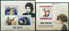 Bob Dylan Music Nobel Prize Winner 2016 Literature Madagascar MNH stamps set