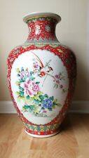 "21.5"" Large CHINESE Hand Painted Porcelain Colourful Signed Vase"