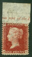 SG 43 1d plate 222. A fine lightly mounted marginal inscription example CAT £100