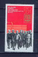 ALEMANIA/RDA EAST GERMANY 1975 MNH SC.1653 Associat of Trade Unions,FDGB